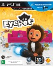 Jogo Eye Pet PlayStation 3 Sony