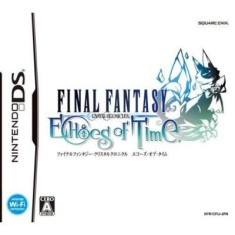 Foto Jogo Final Fantasy Crystal Chronicles Echoes of Time Square Enix Nintendo DS