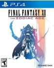 Jogo Final Fantasy XII The Zodiac Age PS4 Square Enix