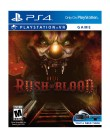 Jogo Until Dawn Rush Of Blood PS4 Sony