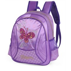 Mochila Escolar Luxcel Princess IS31141PS